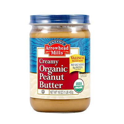 best-nut-butter
